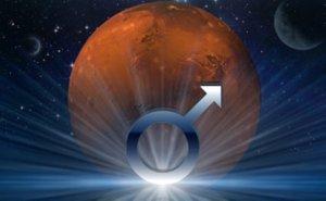 Будьте бдительны с 21 марта по 3 апреля, Марс начал охоту.